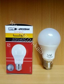لامپ کم مصرف حبابی ۱۰ وات
