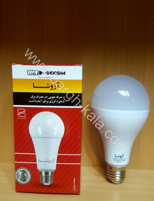 لامپ کم مصرف LED حبابی