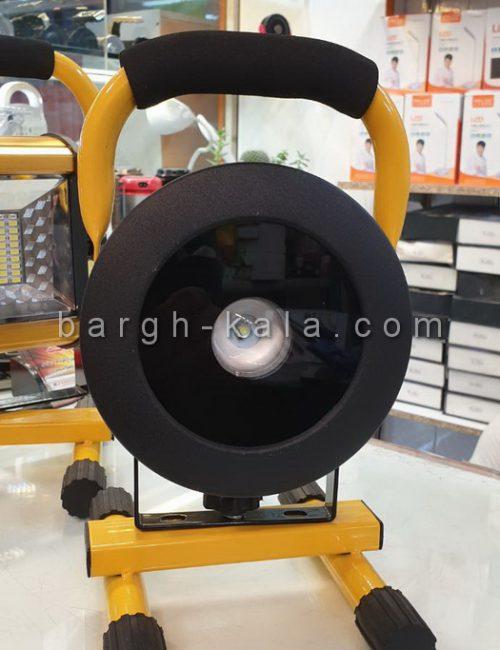 پروژکتور شارژی 30W پرتابل با باطری قابل شارژ ۲ تا ۴ ساعت نوردهی با کلید تنظیم شدت نور و فلاشر .