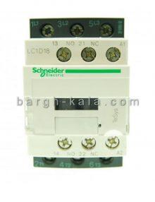 کنتاکتور الکتریک 18 آمپر 48 ولت اشنایدر Schneider