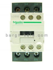 کنتاکتور الکتریک 32 آمپر 48 ولت اشنایدر Schneider