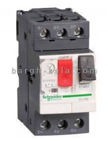 کليد حرارتی مغناطیسی اشنایدر الکتریک 4 تا 6.3 آمپر