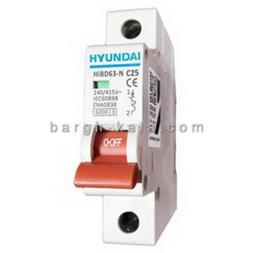 فیوز مینیاتوری تک فاز 25 آمپر مدل C25 هیوندای Hyundai